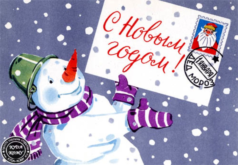 Рисунки новогодние открытки своими 964