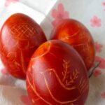 Роспись пасхальных яиц, дряпанка.