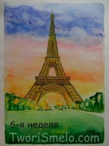 моя мечта, поездка в париж