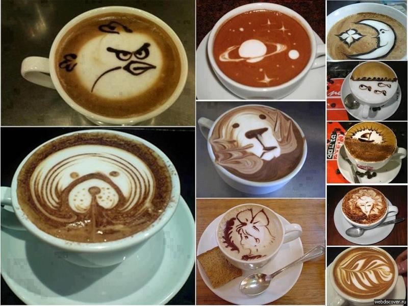 основе оригинальная подача кофе с собой эластичности