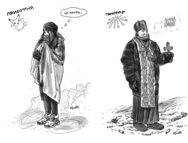 карикатуры майдана