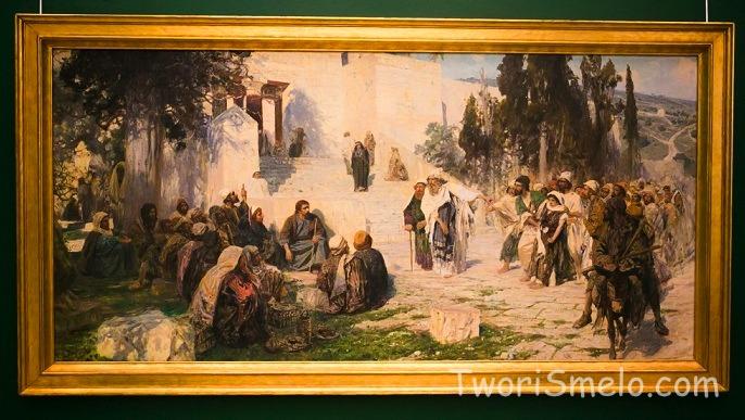 """Василий Поленов 1908 г. """"Кто из вас без греха"""""""