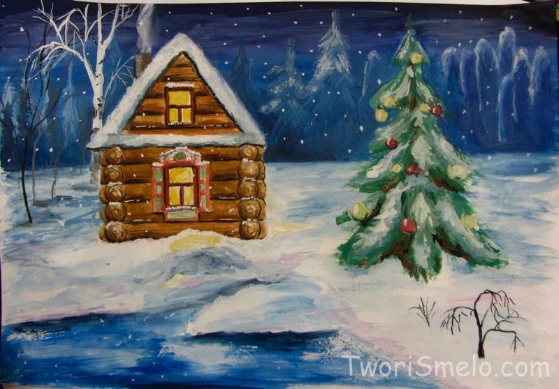 как нарисовать зимний лес, елку и домик