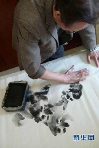 Чжан Баохуан рисунки