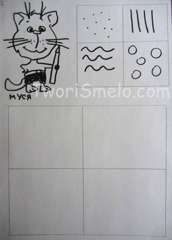 как научить рисовать ребенка
