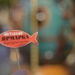 Выставки рукоделия, handmade ярмарки октябрь 2012
