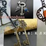 """Четвертая неделя """"Марафона Рисования"""""""
