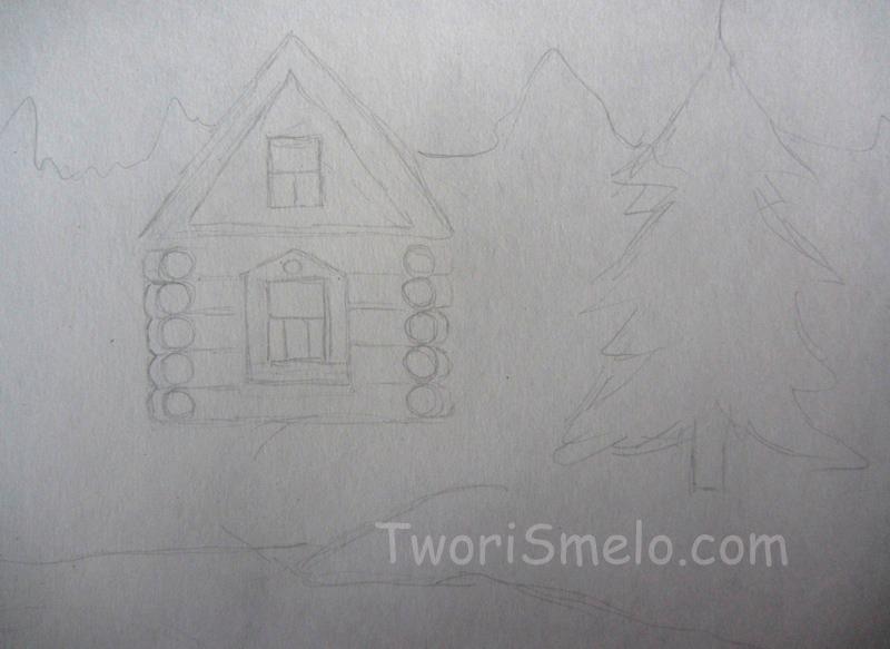нарисовать домик